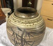 Japanese Studio Pottery vase from 1930's